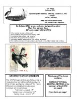 Oct 2014 The Heron